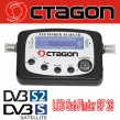 Sat-Finder Octagon SF-18 High Quality SF18 SF 18 Satfinder + 1,5m Sat Kabel mit Steckern